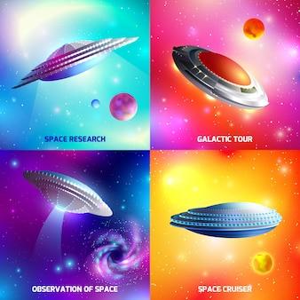 Concepto de diseño de nave espacial extraterrestre