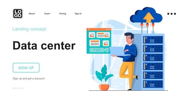 Concepto de diseño plano de centro de datos