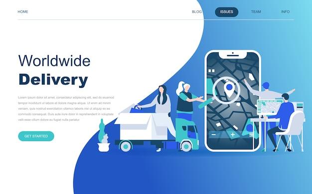 Concepto de diseño plano moderno de entrega en todo el mundo