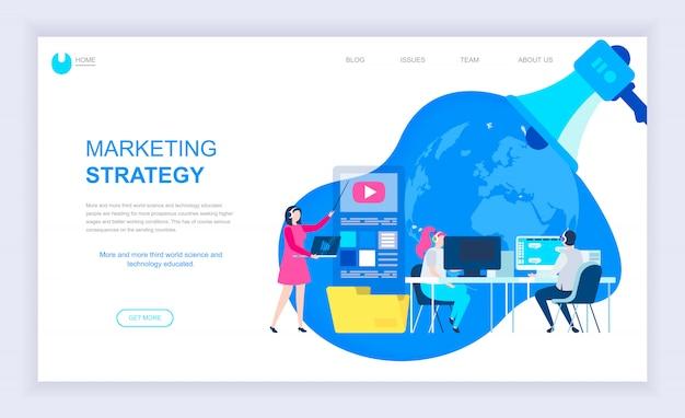 Concepto de diseño plano moderno de la estrategia de marketing.