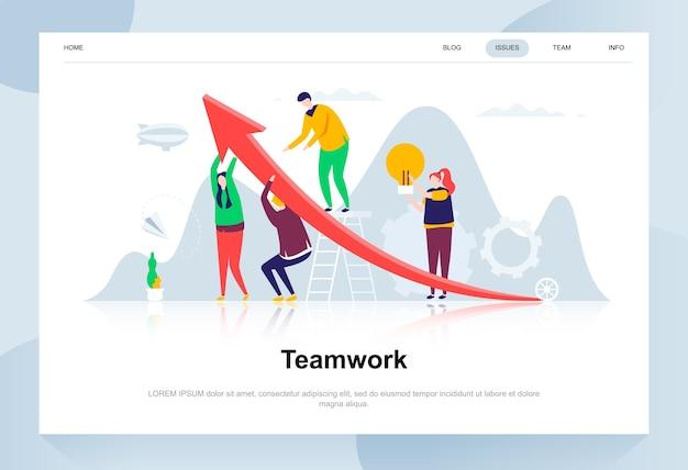 Concepto de diseño plano moderno de trabajo en equipo.