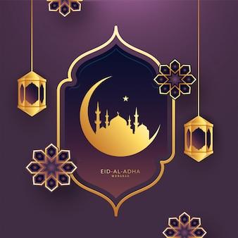 Concepto de eid-al-adha mubarak con crescent moon, una estrella, linternas colgantes de mezquita y mandala decorada sobre fondo púrpura.