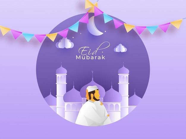 Concepto eid mubarak.