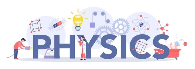 Concepto de encabezado tipográfico de materia de la escuela de física. los científicos exploran la electricidad, el magnetismo, las ondas de luz y las fuerzas. estudio teórico y práctico. ilustración de vector aislado
