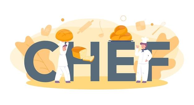 Concepto de encabezado tipográfico de panadería y panadería. chef en el pan de hornear uniforme. proceso de repostería. ilustración de vector aislado en estilo de dibujos animados