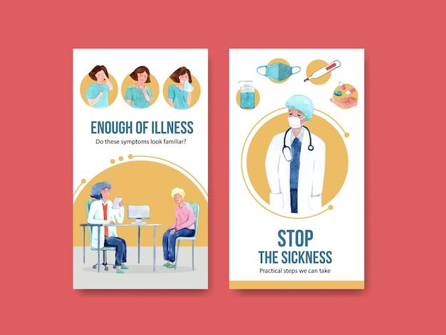 Concepto de enfermedad de diseño de instagram con personas y personajes de médico en la ilustración de vector de acuarela de hospital