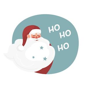 Concepto de feliz navidad con santa claus