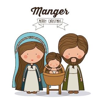 Concepto de feliz navidad sobre el diseño de la sagrada familia