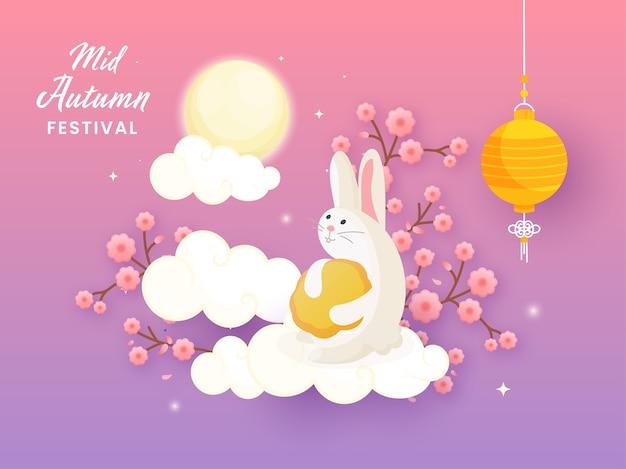 Concepto de festival del medio otoño con conejito de dibujos animados sosteniendo mooncake, rama de flor de sakura, nubes y linterna china colgando sobre fondo morado y rosa degradado de luna llena.