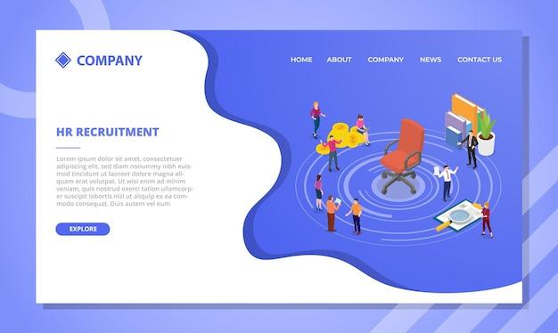 Concepto de gestión de contratación de recursos humanos de recursos humanos para plantilla de sitio web o página de inicio de aterrizaje con estilo isométrico