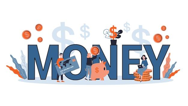 Concepto de gestión financiera y de dinero. idea de contabilidad e inversión. planificación financiera. ilustración
