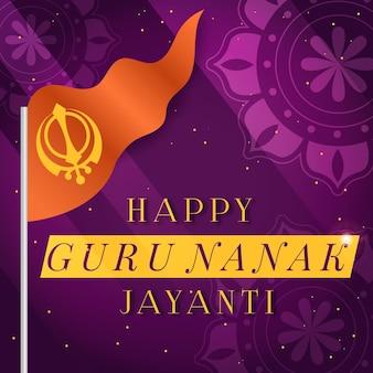 Concepto de guru nanak jayanti de diseño plano