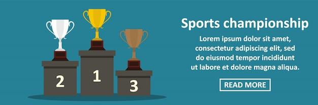 Concepto horizontal de banner de campeonato deportivo