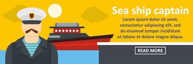 Concepto horizontal de banner de capitán de barco de mar