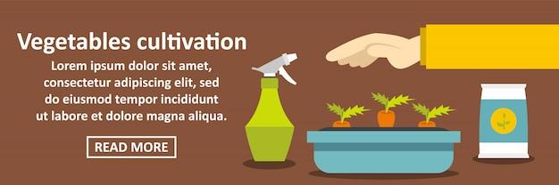 Concepto horizontal de banner de cultivo de verduras
