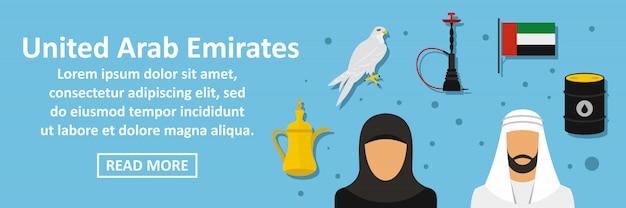 Concepto horizontal de banner de emiratos árabes unidos