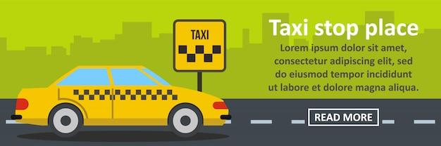 Concepto horizontal de banner de lugar de parada de taxi