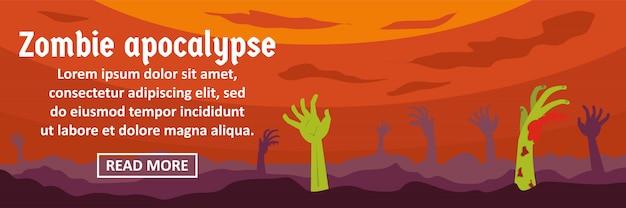 Concepto horizontal de plantilla de banner de apocalipsis zombie