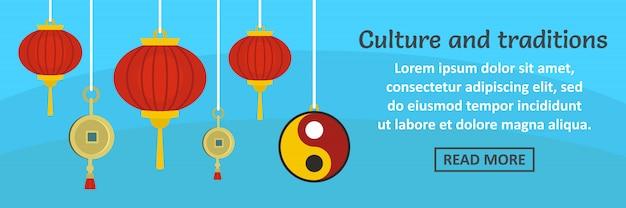 Concepto horizontal de plantilla de banner de cultura y tradiciones de china