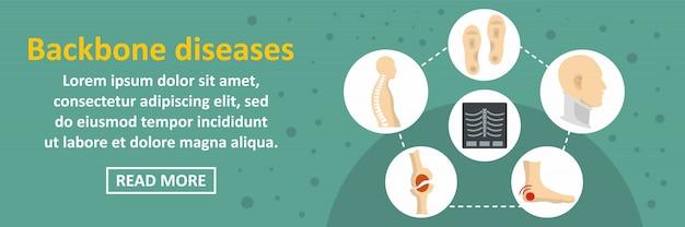Concepto horizontal de plantilla de banner de enfermedades de la columna vertebral