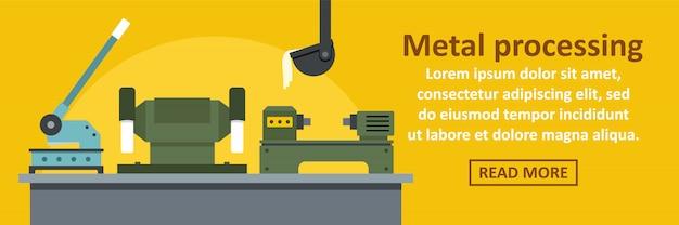 Concepto horizontal de plantilla de banner de fábrica de procesamiento de metal