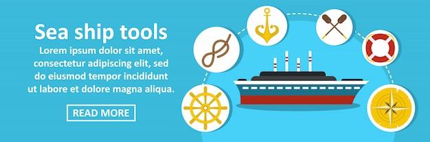 Concepto horizontal de plantilla de banner de herramientas de barco de mar