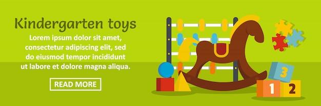 Concepto horizontal de plantilla de banner de juguetes de jardín de infantes