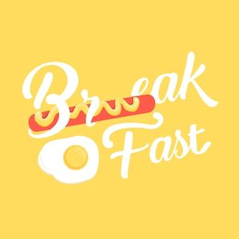 Concepto del icono del huevo de la palabra del desayuno