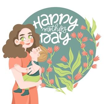 Concepto de ilustración del día de las madres
