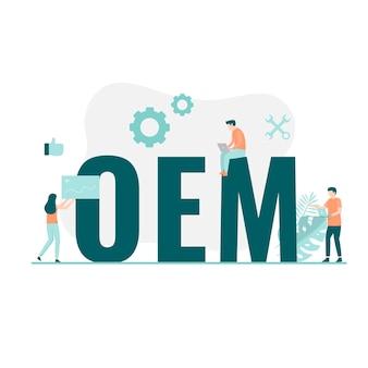 Concepto de ilustración de fabricante de equipo original. ilustración para sitios web, páginas de destino, aplicaciones móviles, carteles y pancartas.