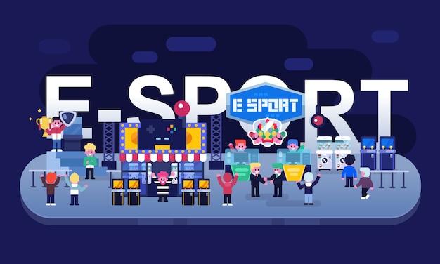 Concepto de la industria de deportes electrónicos, festival de juegos, jugador profesional, jugador. negocio de juego de ilustración vectorial plana