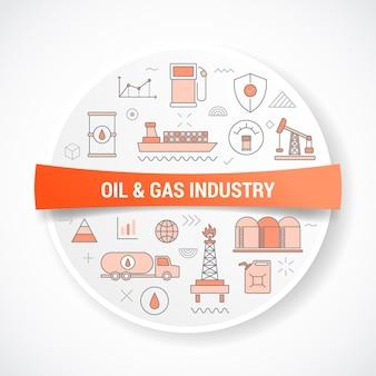 Concepto de industria de petróleo y gas con concepto con forma redonda o circular