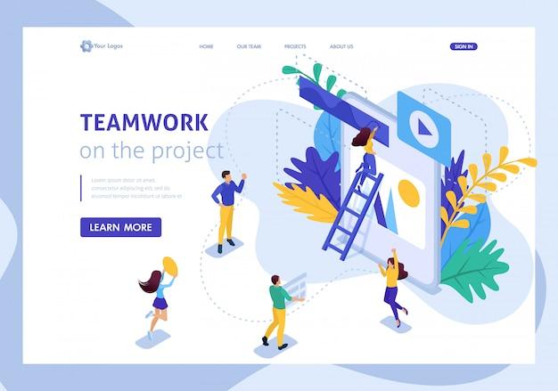 Concepto isométrico de flujo de trabajo y trabajo en equipo de un gran equipo en un proyecto. página de inicio de plantilla de sitio web
