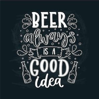 Concepto de letras del día internacional de la cerveza
