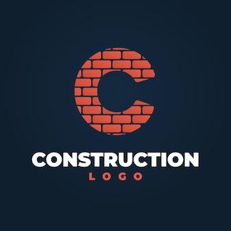 Concepto de logotipo de excavadora