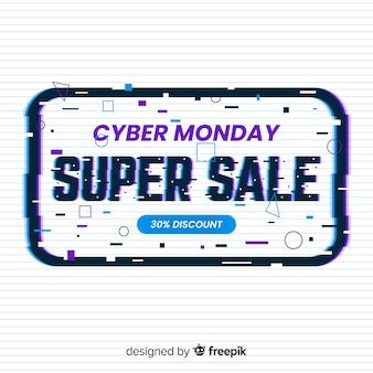 Concepto de lunes cibernético con efecto de falla
