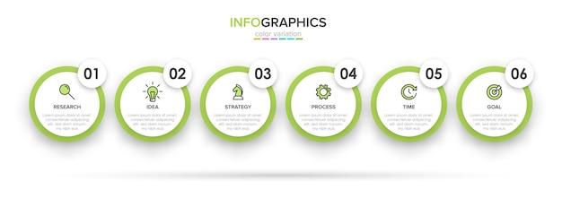 Concepto de modelo de negocio de flecha con pasos sucesivos. seis elementos gráficos coloridos. cronología