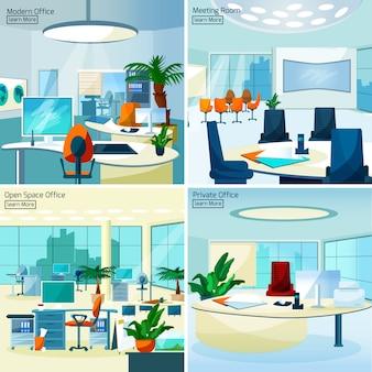 Concepto moderno de interiores de oficina 2x2