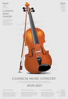 El concepto de música clásica violín ilustración vectorial