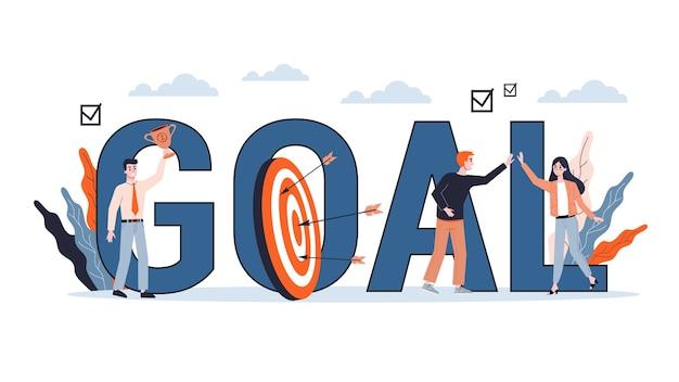 Concepto de objetivo empresarial. idea de estrategia y avance hacia el éxito. motivación y logro. ilustración