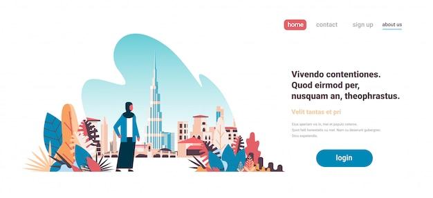 Concepto de página de aterrizaje con paisaje urbano de dubai