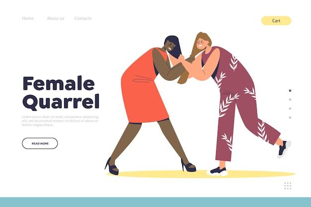 Concepto de pelea femenina de página de destino