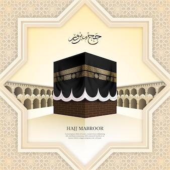 Concepto de peregrinación islámica realista