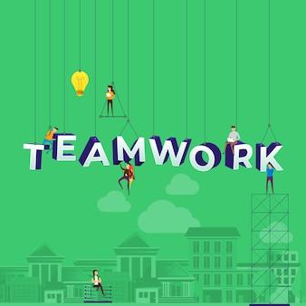 Concepto personas pequeñas que trabajan tipografía palabra trabajo en equipo. ilustrar.