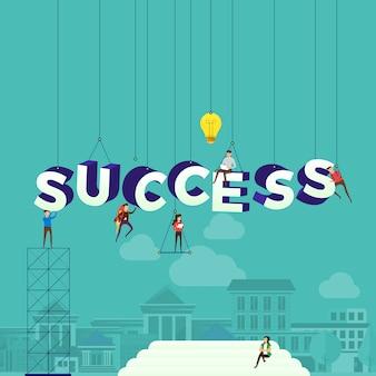 Concepto personas que trabajan para la construcción de texto éxito. ilustración.