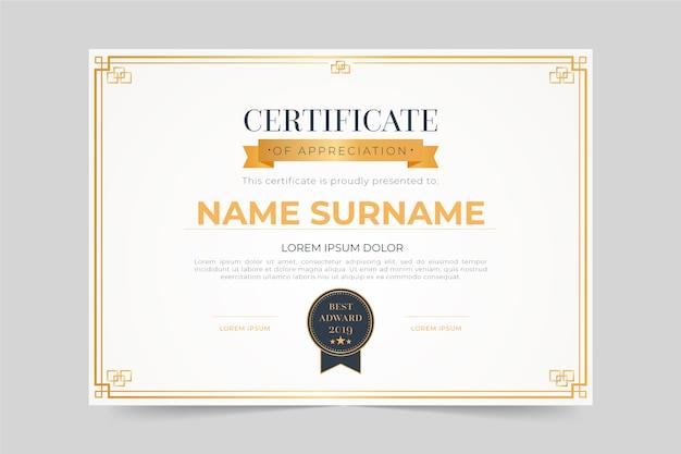 Concepto de plantilla de certificado elegante