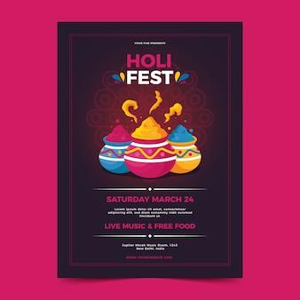 Concepto de plantilla de flyer festival holi diseño plano