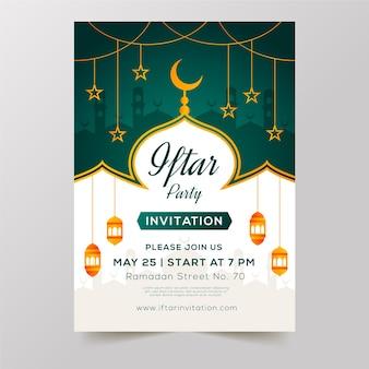Concepto de plantilla de invitación de iftar de diseño plano