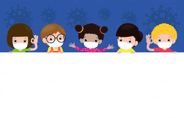 Concepto de prevención de la enfermedad coronavirus 2019-ncov o covid-19 con lindos niños diversos y diferentes nacionalidades con mascarilla con gran cartel aislado ilustración