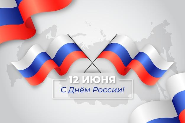 Concepto realista del día de rusia